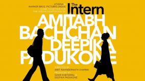 amitabh-and-deepika-to-star-in-bollywood-remake-of-the-intern