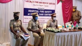 south-zone-ig-briefs-on-fire-accidents