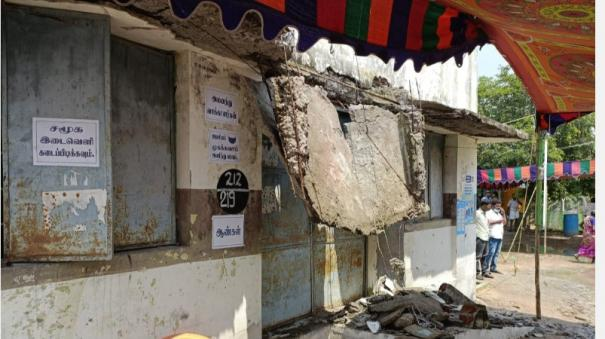 five-injured-as-roof-of-polling-booth-collapses-near-mudukulathur-admitted-to-hospital