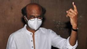rajini-cast-his-vote-at-chennai
