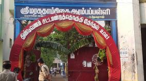 voting-started-in-villupuram