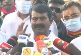 seeman-cast-his-vote
