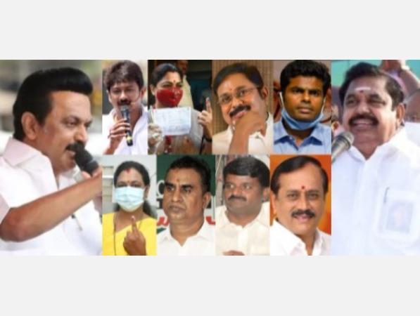 votes-cast-in-vip-constituencies-full-details