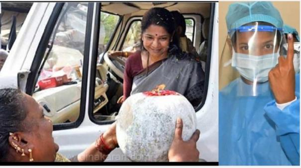 kanimozhi-returned-home-after-corona-treatment