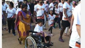 national-policy-for-rare-diseases-2021