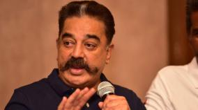 kamalhaasan-on-tn-election-2021