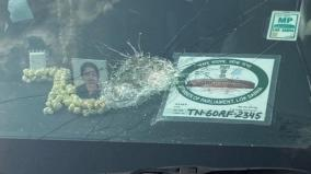 mp-ravindranath-car-attack-case-filed
