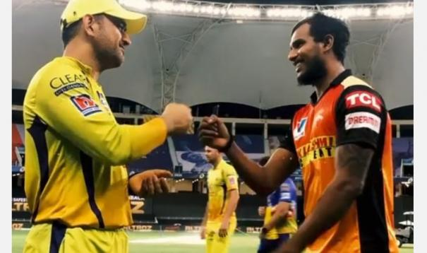 mahendra-singh-dhoni-asked-me-to-bowl-slow-bouncers-cutters-and-it-s-been-useful-t-natarajan