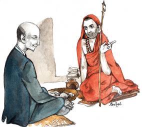 mahaperiyavar