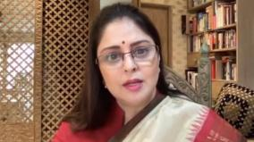 corona-postive-for-nagma