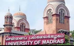degree-for-arrear-students-madras-university-vice-chancellor