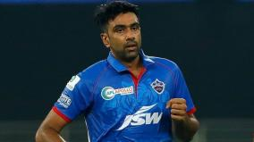 theyve-got-a-powerful-squad-ashwin-names-the-team-to-beat-in-ipl-2021