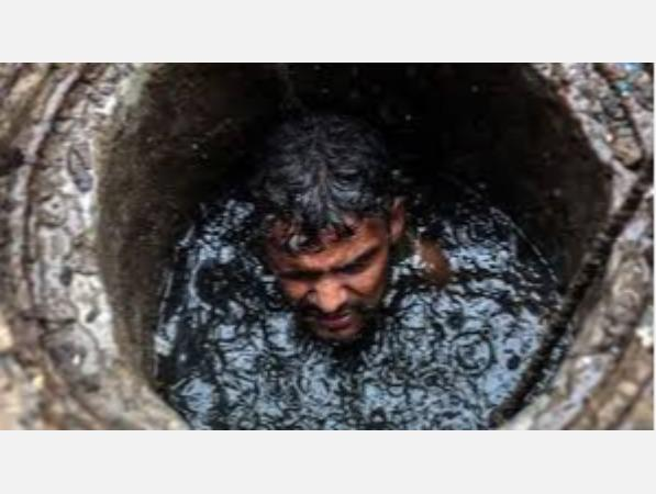 rs-10-lakh-compensation-imprisonment-in-case-of-death-of-private-employees-involved-in-removal-of-sewage-and-sewerage-blockage-drinking-water-board-warns