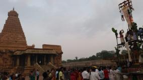 chithrai-festival-begins-at-thanjavur-big-temple-cancel-the-flow