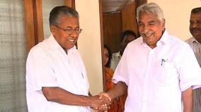 kerala-cm-pinarayi-vijayan-senior-cong-leader-oommen-chandy-test-positive-for-covid-19