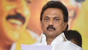 mk-stalin-on-law-and-order