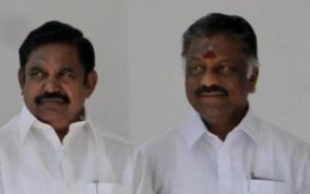 eps-ops-advice-to-aiadmk-cadres