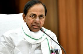 rs-1000-fine-on-those-not-wearing-masks-in-telangana-cm-kcr