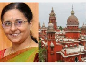 high-court-stay-appointment-of-girija-vaithiyanathan