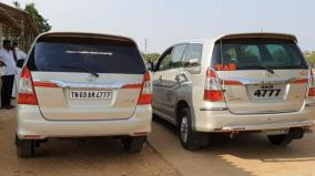 2-innova-cars-on-the-same-number-plate-shocked-car-owners