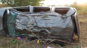 3-died-in-an-accident