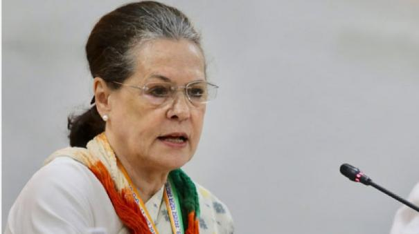 sonia-gandhi-to-hold-meeting-with-cms-of-congress-ruled-states-to-discuss-covid-19-situation