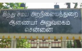 marriages-in-temple-restrictions