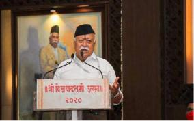 rss-chief-mohan-bhagwat-tests-positive