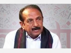 bjp-government-beats-up-farmers-by-raising-fertilizer-prices-vaiko-condemns