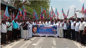 protest-against-arakkonam-massacre
