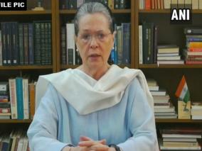 centre-has-mismanaged-covid-situation-allowed-vaccine-shortage-sonia