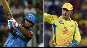 csk-vs-dc-3-reasons-why-dc-will-win