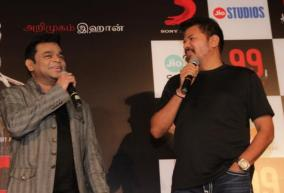 shankar-s-answer-after-watching-the-film-ar-rahman-interview