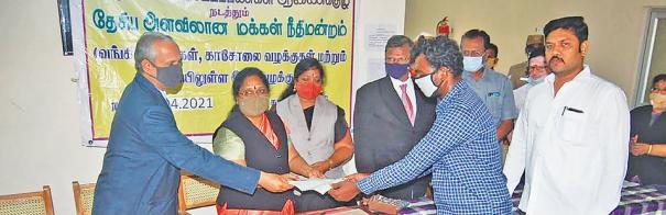 cuddalore-villupuram-district