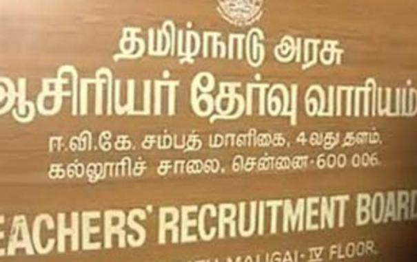 ias-officers