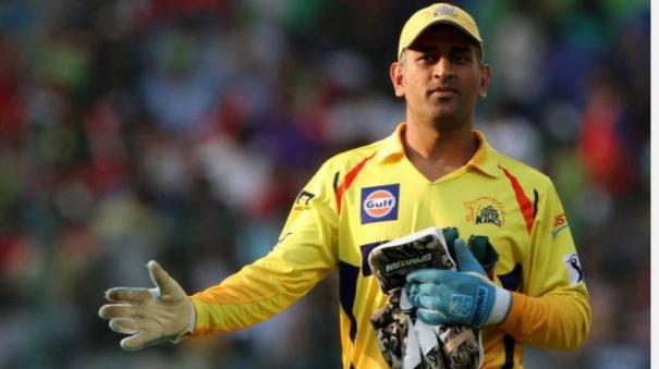 execution-of-our-bowlers-was-poor-dhoni