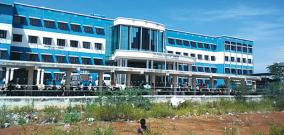 sivagangai-government-medical-college-hospital