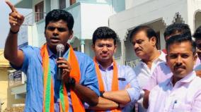 corona-infection-in-bjp-vice-president-annamalai-admitted-to-hospital