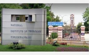 national-institute-of-technology