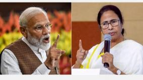 rename-model-code-of-conduct-as-modi-code-of-conduct-mamata-tells-ec