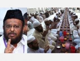 ramadan-fasting-free-rice-for-fasting-porridge-should-be-provided-immediately-in-mosques-m-h-jawahirulla-demand