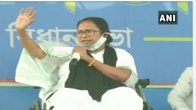 ec-trying-to-suppress-facts-by-barring-entry-of-politicians-in-cooch-behar-mamata