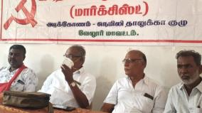 dmk-alliance-will-bag-170-seats-cpm-gen-secretary