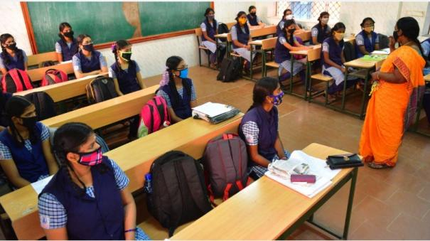 free-camp-in-puthuvai-to-update-biometric-credentials-of-10th-11th-and-12th-class-students-on-aadhar-card