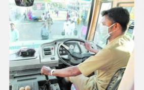 ticket-machine-in-govt-buses