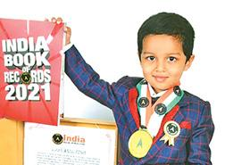 india-book-of-records