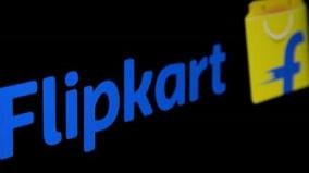 etail-major-flipkart-and-adanigroup-enters-into-a-strategic-partnership-to-strengthen-logistics-and-data-centre-capabilities