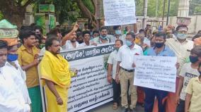 madurai-folk-artistes-arrested