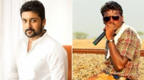 suriya-and-mari-selvaraj-join-hands
