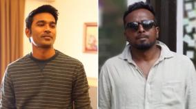 dhanush-and-arun-matheshwaran-join-hands